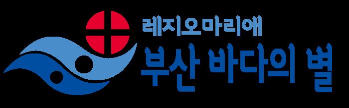 부산바다의별레지아